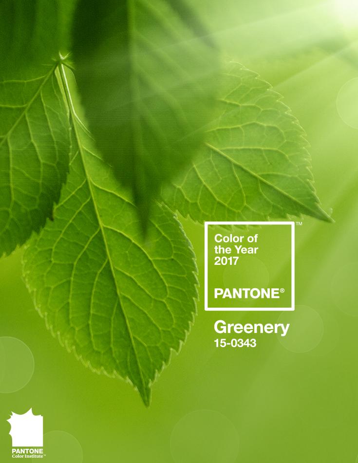 Pantone2017